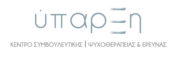 HEA_Synergates_Yparxi