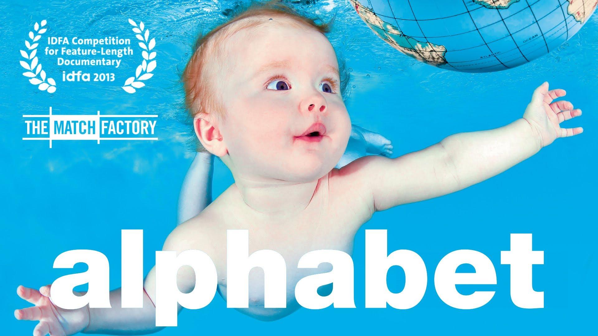 Alphabet: Ένα ντοκιμαντέρ-αφιέρωμα στην εκπαίδευση και την ψυχολογία των παιδιών