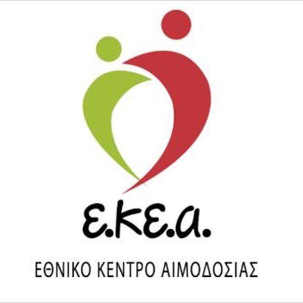 Οι μαθητές του HEA, πρωτοπόροι εγκαινιάζουν τα εκπαιδευτικά προγράμματα του Εθνικού Κέντρου Αιμοδοσίας