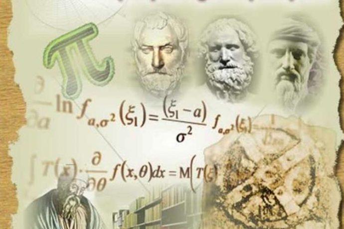 Επιτυχόντες στον Πανελλήνιο Μαθητικό Διαγωνισμό Μαθηματικών  «ΕΥΚΛΕΙΔΗΣ»