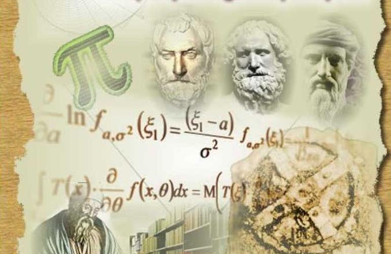 Επιτυχόντες στον Μαθηματικό Διαγωνισμό «Ο ΘΑΛΗΣ»